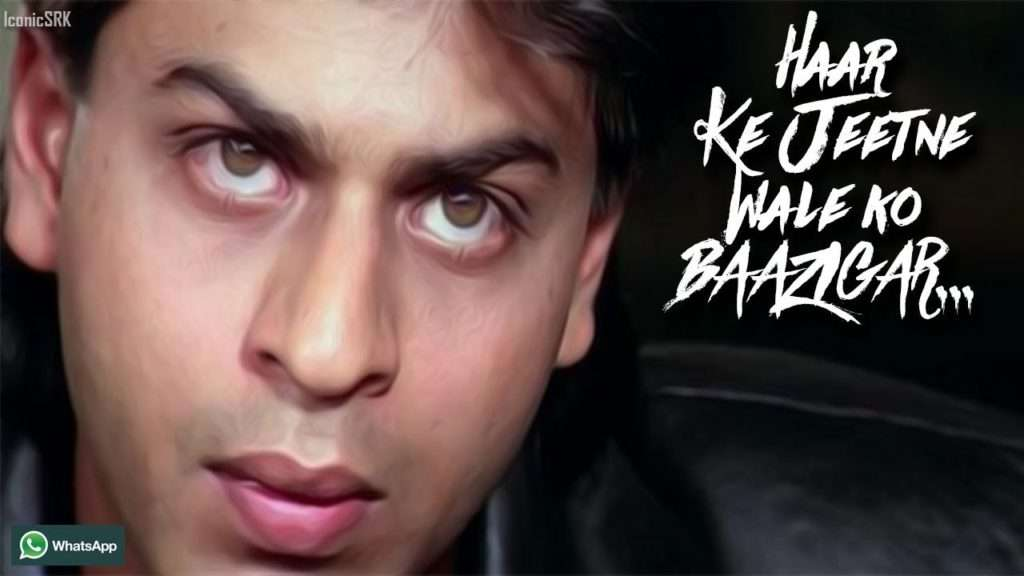 Who's the Baazigar Now???